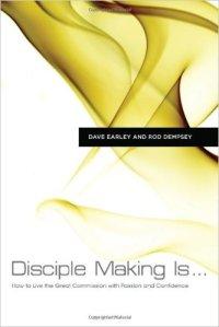 disciplemaking-is