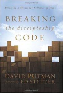 discipleship-code